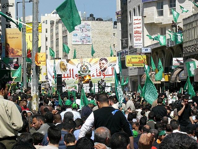 Israel stoppt Waren- und Geldlieferung aus der Türkei an die Terrororganisation Hamas