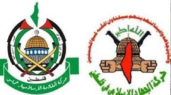 Islamischer Dschihad ruft zum Boykott der PA-Wahlen