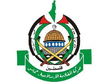Hamas will im Falle eines Wahlsiegs Israel nicht anerkennen