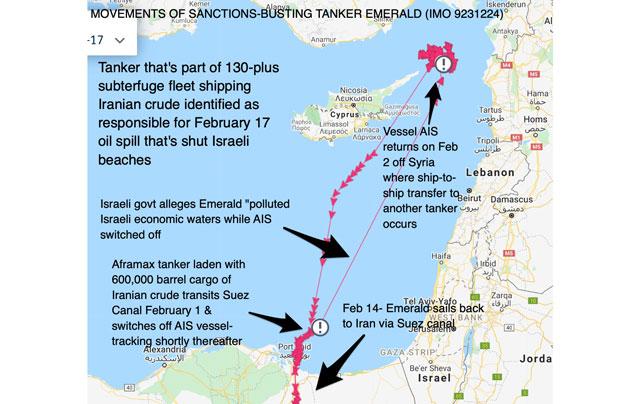 """Ölpest: """"Lloyds Register"""" bestätigt Israels Angaben zu iranischem Tanker"""