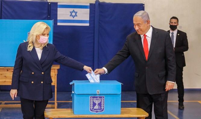 Israel wählt [Video]