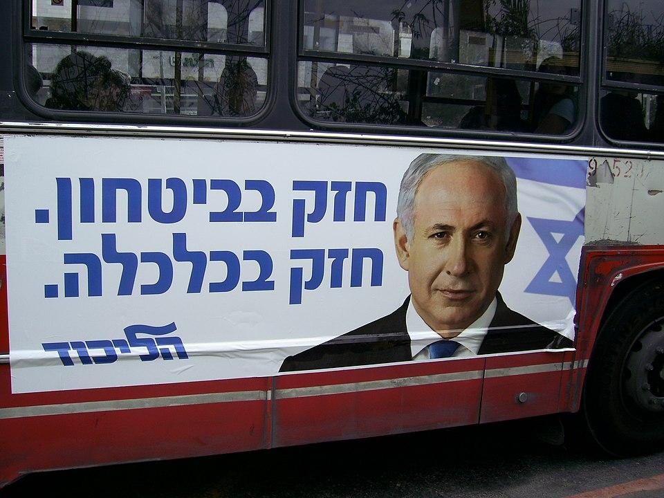 Israel nach der Wahl: Wie es jetzt weitergeht