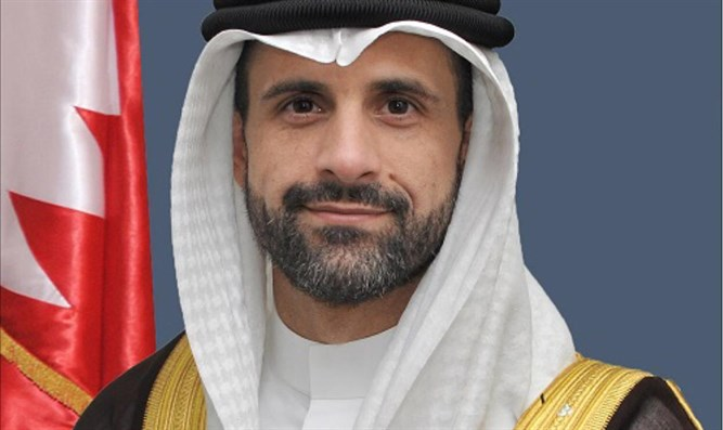 Bahrain ernennt den ersten Botschafter in Israel