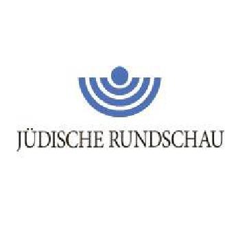 März-Ausgabe der Jüdischen Rundschau erschienen