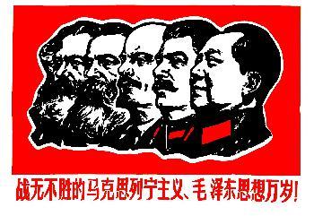 China und militärische Macht durch künstliche Intelligenz
