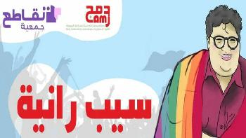Tunesien-Gefngnisstrafe-fr-LGBTAktivistin