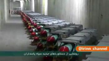 Iran-enthllt-unterirdische-Raketenstadt-der-Revolutionsgarden