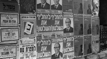 Eine Chronik von Erstmaligem bei israelischen Wahlen