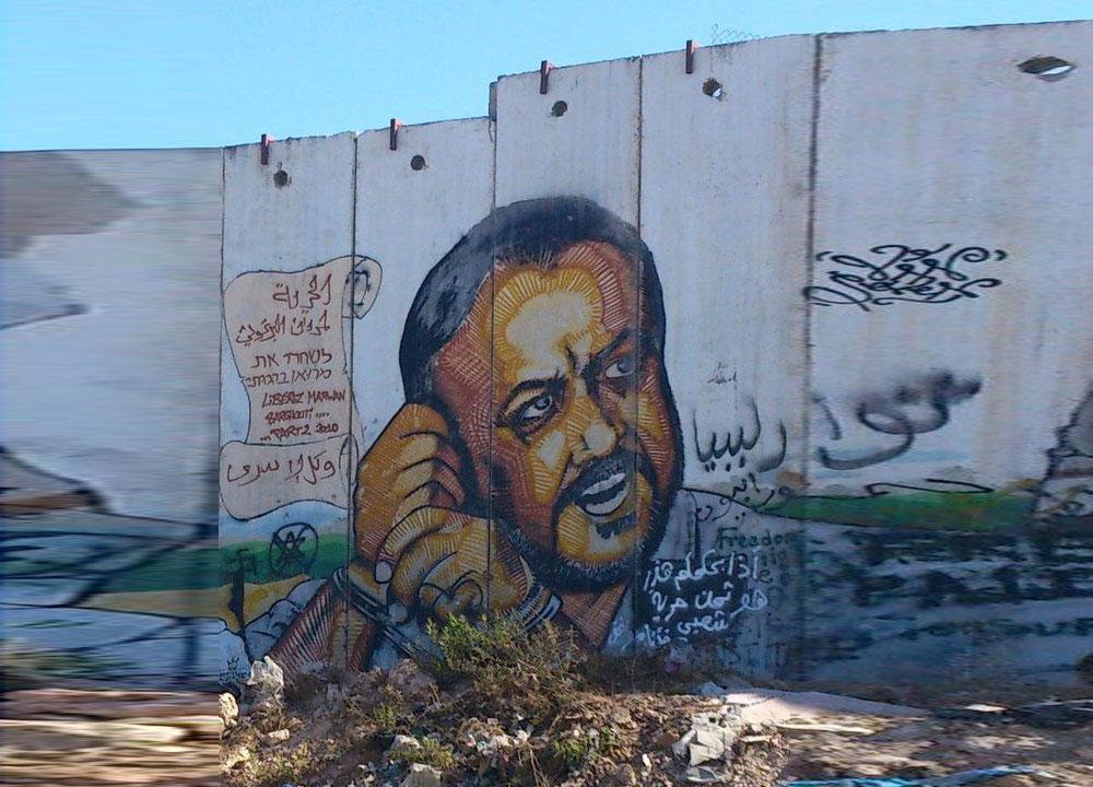 Fatah wird vor der palästinensischen Parlamentswahl von Spaltungen erschüttert