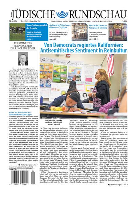 Aktuelle Ausgabe der Jüdischen Rundschau im Handel