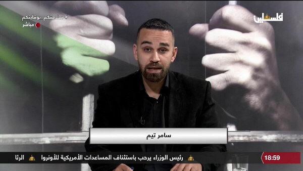 Abbas' Autonomiebehörde bejubelt freigelassenen Judenmörder