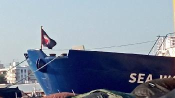 """Kirchliches """"Rettungsschiff"""" Seawatch IV unter Antifa-Beflaggung!"""