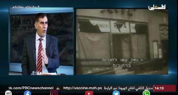 PA-Fernsehen setzt die israelische Parlamentarier mit Eichmann gleich [Video]