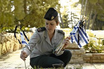 Einer der glücklichsten Tage des Jahres in Israel