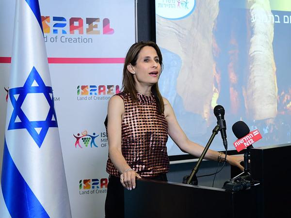 Israel startet globale Tourismuskampagne