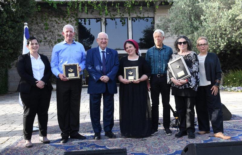 Hebräischer Poesiepreis an Shlomit Appel verliehen