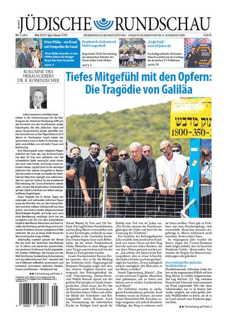 Mai-Ausgabe der Jüdischen Rundschau erschienen