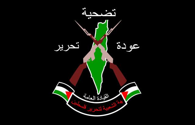 Europa zahlte mehr als 200 Millionen Euro an Terrororganisation PFLP