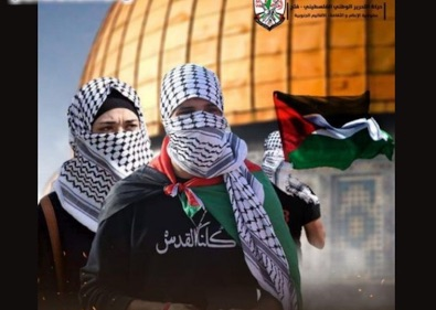 EU-Terrorfinanzierung in Israel: Luftbuchungen und Schwarze Kassen
