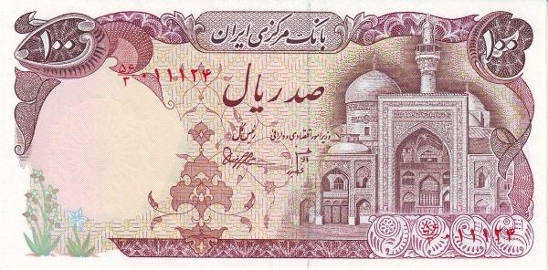 Iran: Die USA müssen die Bankensanktionen gegen uns aufheben
