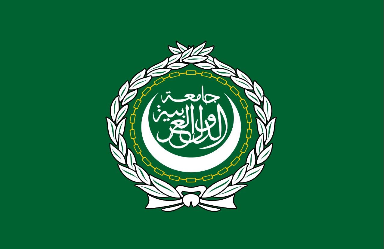 Die Arabische Liga verurteilt Israel, weil es