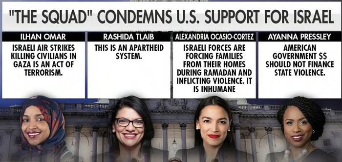 US-Abgeordnete Omar, Tlaib, Ocasio-Cortez und Pressley hetzen wieder gegen Israel