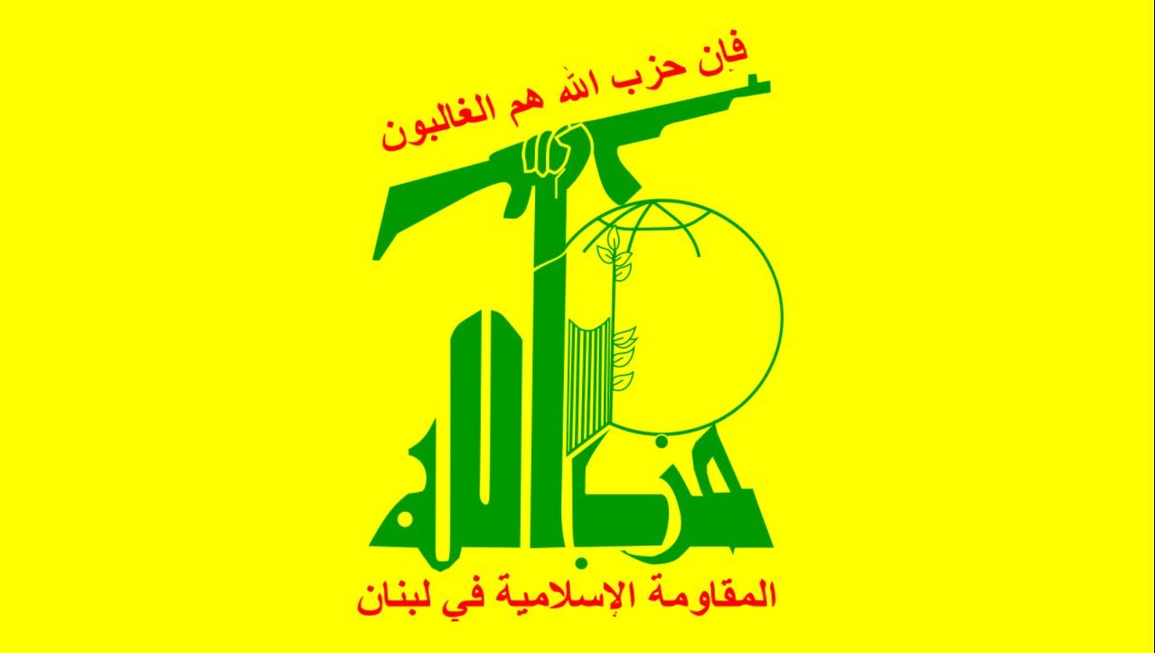 Durchsuchungen bei Hisbollah-Unterstützern in Deutschland