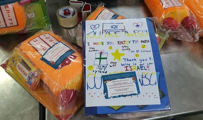 US-Juden schicken Pflegepakete an angegriffene israelische Kinder