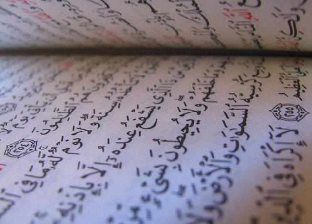 NRW-Schulministerium hält an Ditib-Mitsprache beim Islamunterricht fest