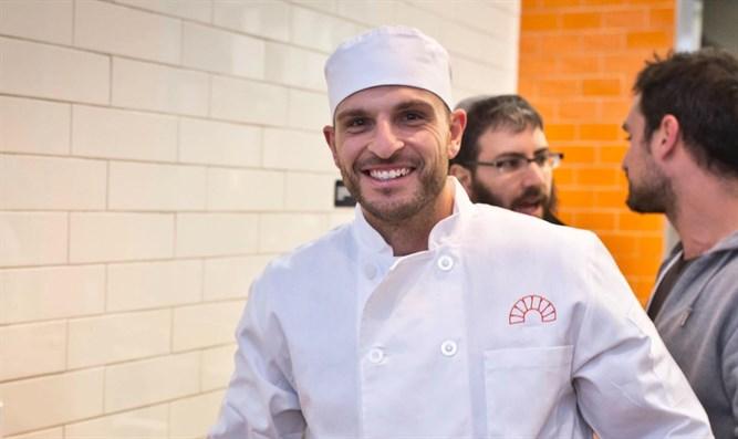 Diese jüdische Bäckerei in Kalifornien bietet ehemaligen Gefangenen eine zweite Chance im Leben