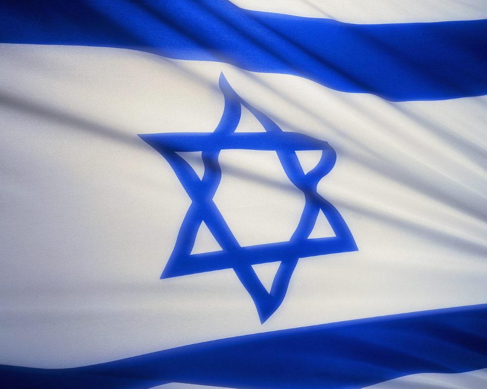 Israel zur Resolution des UNHRC