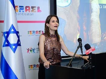 -Israel-startet-globale-Tourismuskampagne