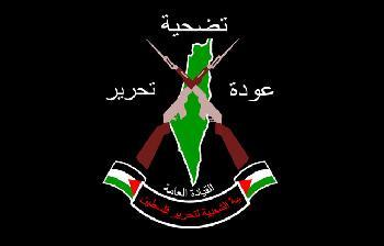 Europa-zahlte-mehr-als-200-Millionen-Euro-an-Terrororganisation-PFLP