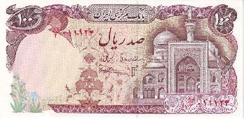 Iran-Die-USA-mssen-die-Bankensanktionen-gegen-uns-aufheben