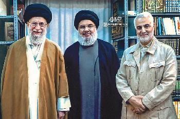 USA: Sanktionen gegen 7 libanesische Staatsangehörige, die an der Finanzierung der Hisbollah beteiligt sind