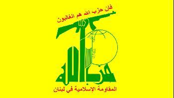 Durchsuchungen-bei-HisbollahUntersttzern-in-Deutschland
