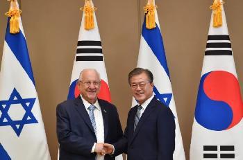 Sdkorea-ist-das-erste-asiatische-Land-das-ein-Freihandelsabkommen-mit-Israel-unterzeichnet