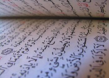 NRWSchulministerium-hlt-an-DitibMitsprache-beim-Islamunterricht-fest