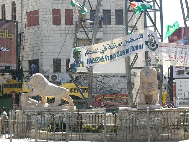 Die Hamas fordert die Freilassung von 1.111 Terroristen