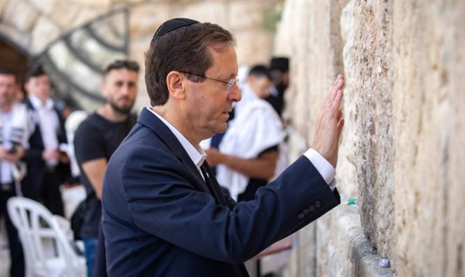Isaac Herzog zum 11 Präsidenten Israels gewählt
