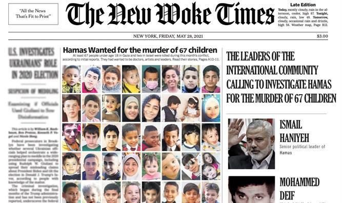 Die New York Times gab der Hamas, was sie wollte