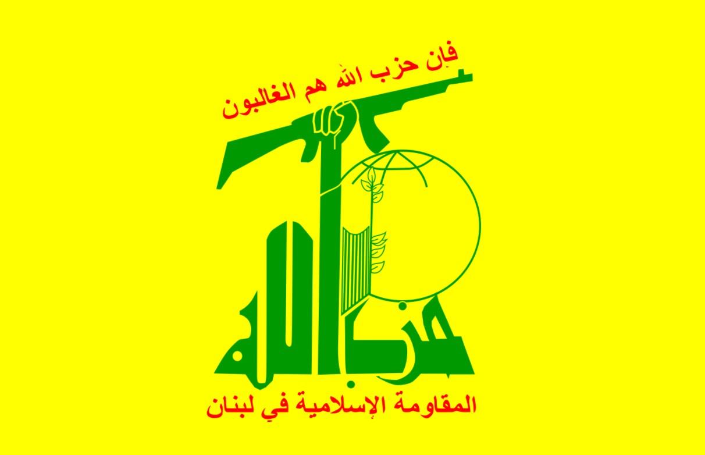Geheimdienst: Anstieg der Hisbollah Anhänger und Mitglieder in Deutschland