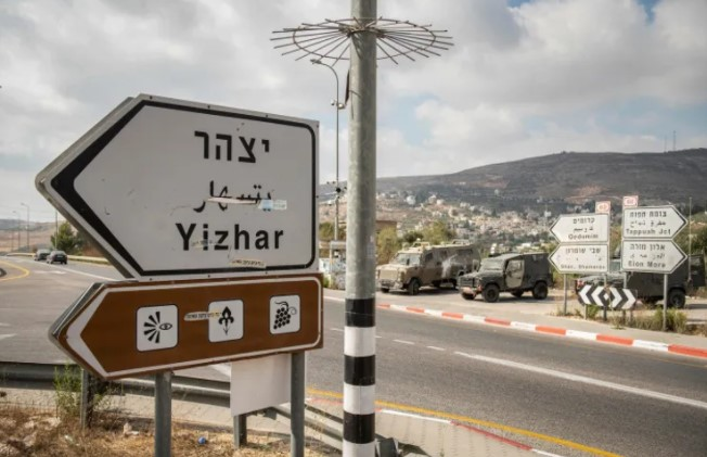 """Westjordanland: Messerschwingender palästinensischer Terrorist von Wachmann """"neutralisiert"""""""