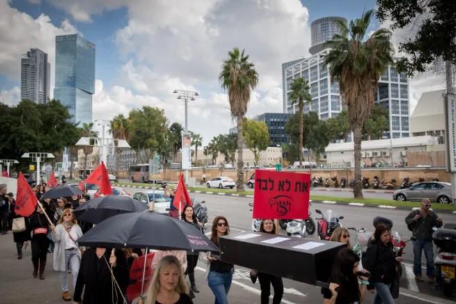Israel: Junge Mutter vor den Augen der Kinder erschossen