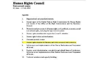 Der-Iraelfeindliche-UNMenschenrechtsrat-hebt-Israel-erneut-hervor-
