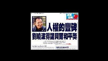 China schließt die demokratiefreundliche Hongkonger Zeitung Apple Daily
