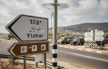 Westjordanland-Messerschwingender-palstinensischer-Terrorist-von-Wachmann-neutralisiert