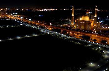 Bahrain ernennt ersten Botschafter in Israel