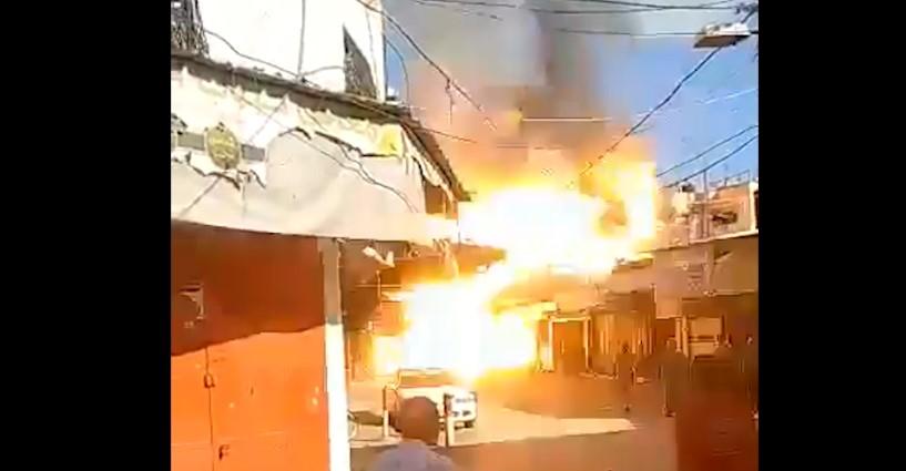 Dies hat eine mysteriöse Explosion in Gaza-Stadt verursacht [Video]