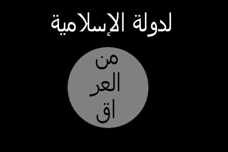 München: IS-Terrorist wegen 26 Mordversuchen verurteilt